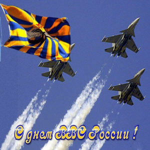 Gif открытки ВВС