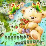 Подруге красивые открытки пожелания