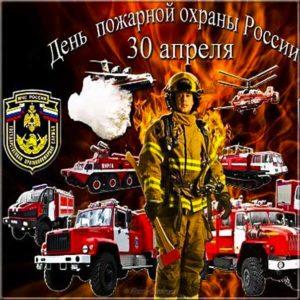 День пожарника картинка праздник пожарных