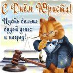 Гифка с бликами картинки день юриста